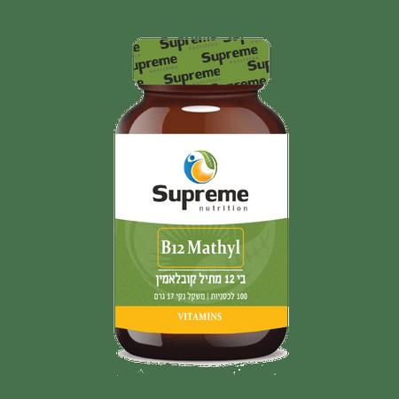 ויטמין 12-B מתילקובאלאמין