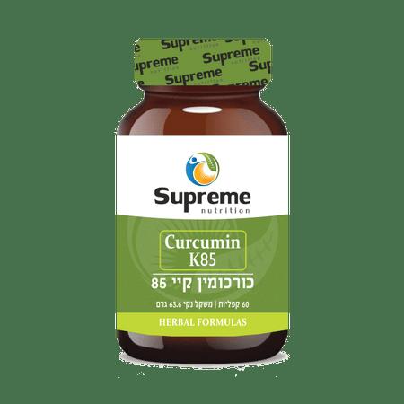 כורכומין קיי 85